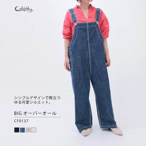 Big Overall Cafetty