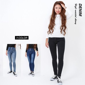 Ladies High-waisted Skinny Denim