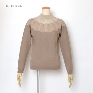 Watermark High Neck Pullover