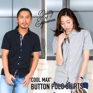 Kanoko Opening Fully Polo Shirt Effect Material