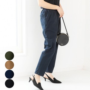 [2019NewItem] Stretch Tuck Pants mitis