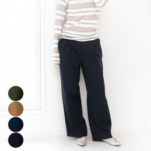 [2019NewItem] Stretch Tuck wide pants mitis