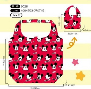 Disney Pouch Attached Eco Bag Red