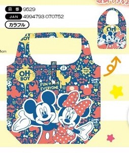 Disney Pouch Attached Eco Bag Colorful