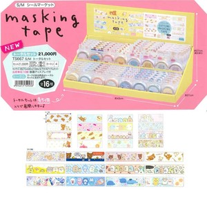Washi Tape Set 5 Pcs Each Rilakkuma Set