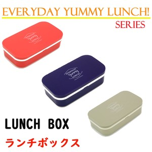 Lunch Box Partition