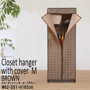 Clothes Hanger Racks