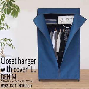 Denim Cover Attached Closet Hangers Coat Hanger Storage With Shelf Hats & Cap Storage