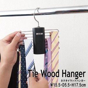 Ties Wood Clothes Hanger Storage Suits Business