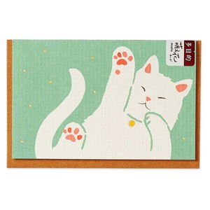 Card Multipurpose Cat