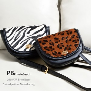 Animal Shoulder Bag