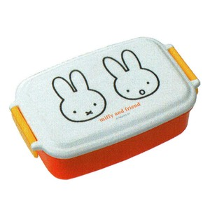 Miffy Square Shape Bento Box Lunch