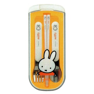 Miffy Trio Set Lunch