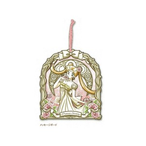 "Ornament Message ""Princess Serenity"""