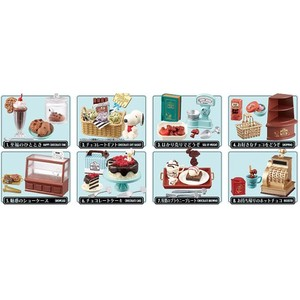【1BOX/8個入り】【スヌーピー】SNOOPY'S CHOCOLATE CAFE
