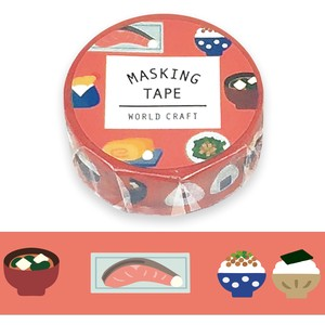 Washi Tape Rice Wrapping Decoration Notebook Washi Tape Craft Gift