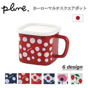 Storage Container Enamel Multi Square Pot Plune Prune Design