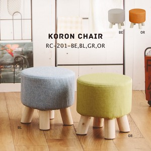 Coron Chair