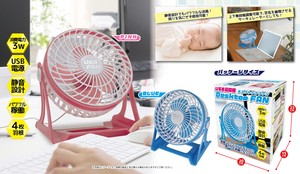 USB Electric Fan Desktop Fan