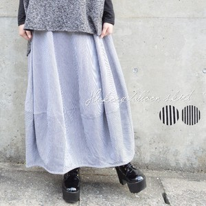 Hickory Denim Balloon Long Skirt