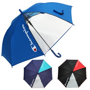 Boy One push Umbrellas
