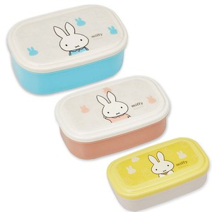 Miffy SEAL Set Miffy