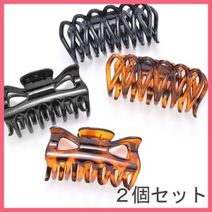 2Pcs set Casual Hair Ban Clip