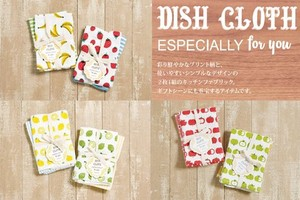 2 Pcs Dish Closs Fruit