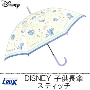 Lux Rain Kids Stick Umbrella