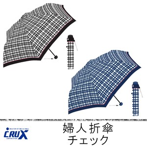 Lux Ladies Checkered