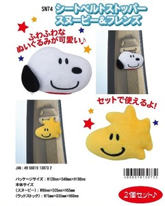 Car Product Sheet Belt Stopper Snoopy Friends