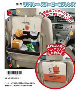 Car Product Tray Snoopy Friends