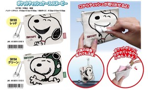Pocket Tissue Case Snoopy