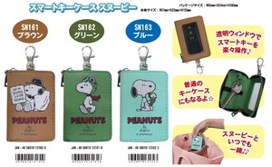 Key Case Snoopy