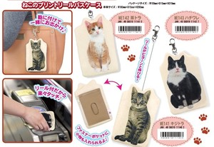 Cat Card Holder Print Commuter Pass Holder