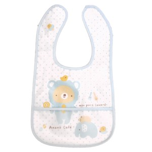 Baby Costume Meal Bib Blue