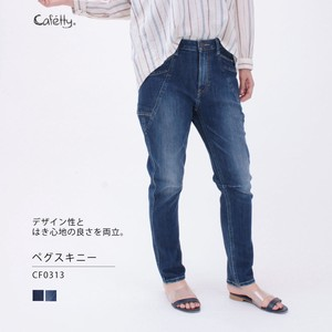 Power Stretch Denim Skinny Cafetty
