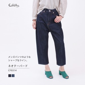 Natural Vintage Denim Tapered Cafetty