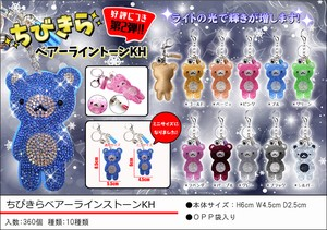 Bear Rhinestone Key Ring