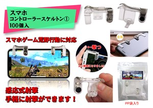 Smartphone Game Controller Clear
