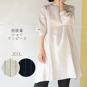 For Summer Herringbone Stripe Shirt One-piece Dress