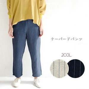 For Summer Herringbone Stripe Tapered Pants