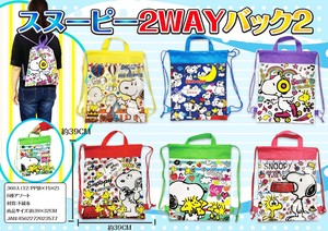 Our Company Original Snoopy Vinyl Bag