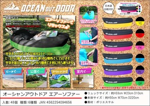 Ocean Outdoor Good Sofa