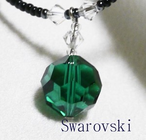 Skiing Green Pendant