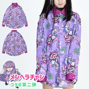 Collaboration Big Shirt Purple