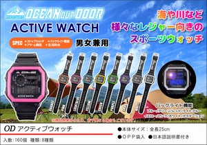 Ocean Outdoor Good Watch