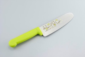 Together Fun Cooking Safety Baby Japanese Cooking Knife