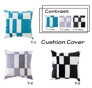 Last Cushion Cover [2019NewItem]