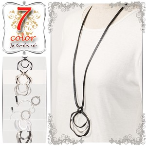 Accessory Larger Motif Metal Necklace